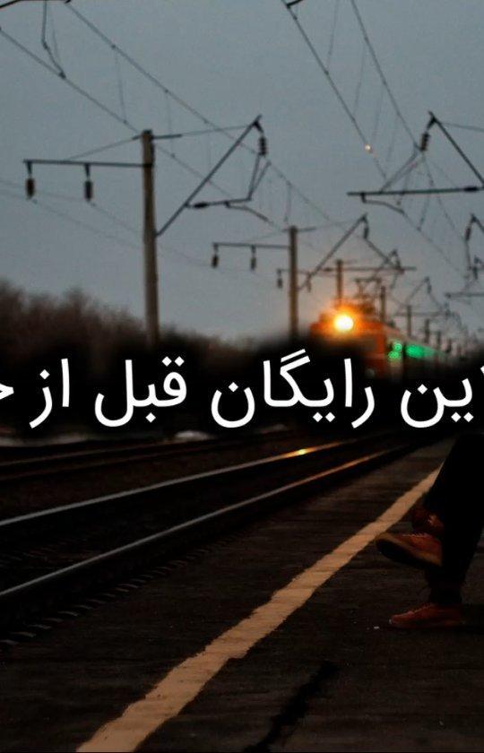#خودکشی #مشاوره #سامانه #مشاوره_رایگان #خودکشی_دست_خودم_نیست_خدایا_تو_ببخش #خودکشی_مرگ_قشنگی_که_به_آن_دل_بستم_دست_کم_هر_دو_سه_شب_سیر_به_فکرش_هستم #مرگ #مرگم_آرزوست #مرگ_احساس