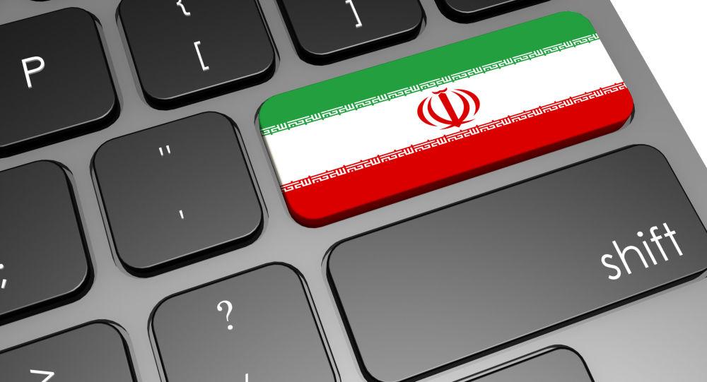 Iran Internet under attack